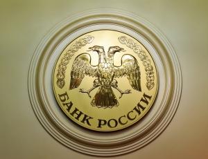 ЦБ опубликовал список нелегальных финансовых компаний